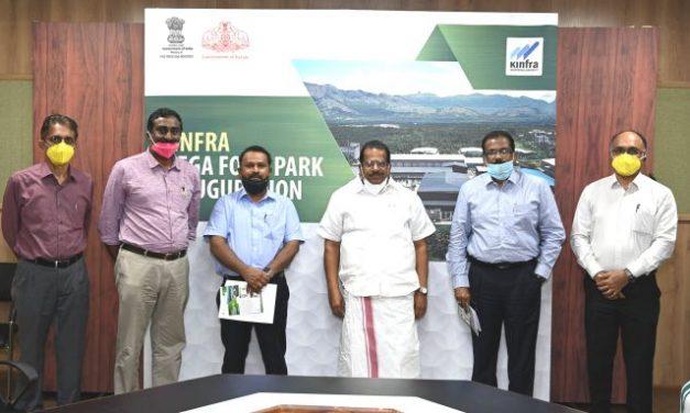Kerala Mega Food Park — initiative towards 'AatmaNirbhar Bharat'
