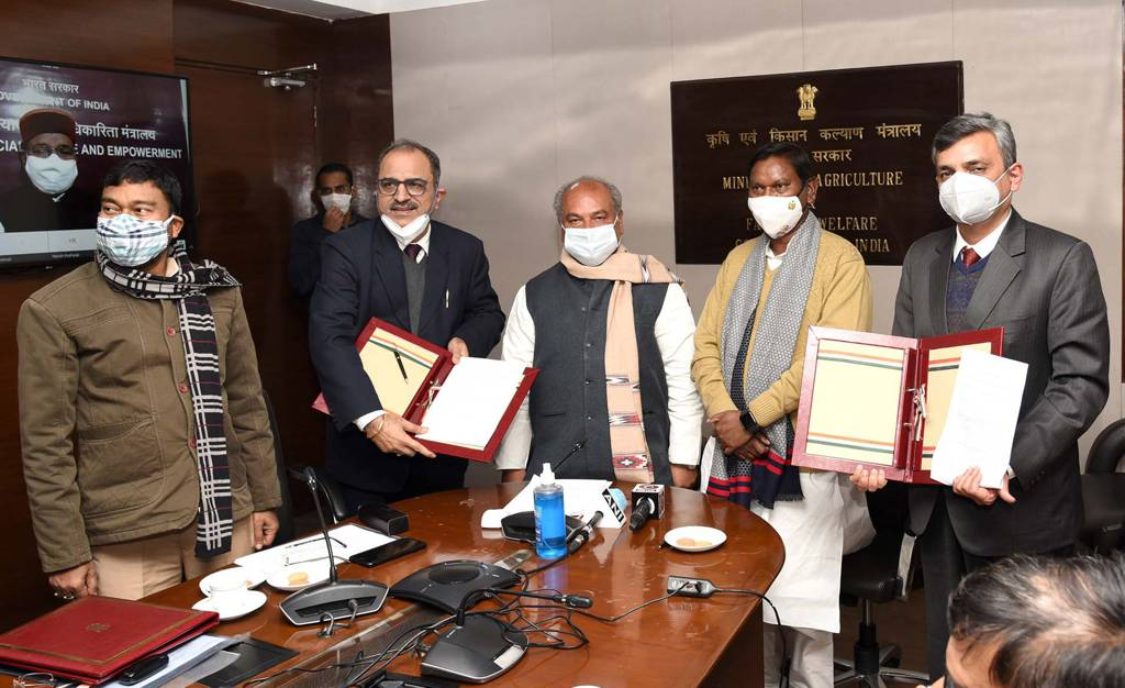 Ministry of Food Processing Industries signs five MoUs