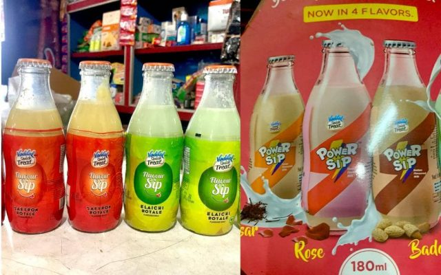 Contradictory AAR rulings about GST on Flavoured Milk